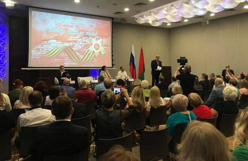 Международный форум российских соотечественников в Минске. Фото: facebook.com/embassyruminsk
