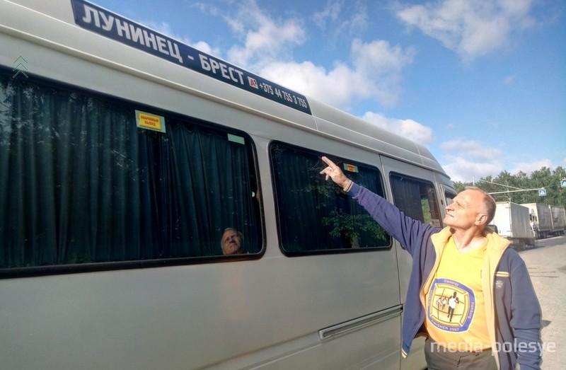 Водитель маршрутки Георгий Синкевич из аг. Синкевичи держит путь домой, заодно и пассажирку к родителям подвозит