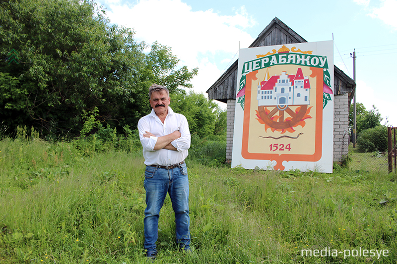 Павел Кулик и его подарок родной деревне