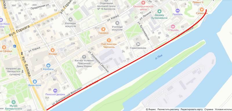 Красным выделен участок улицы, на котором вводят ограничения движения. Использованы Яндекс-карты