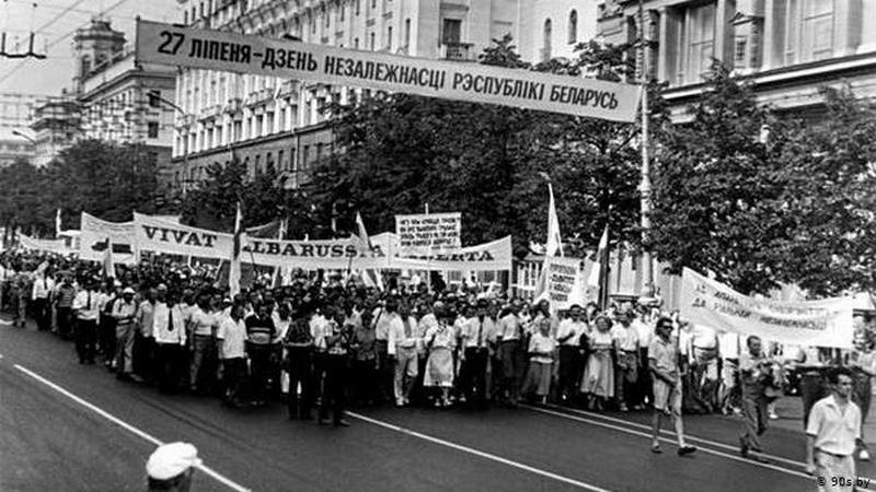 Демонстрация в честь Дня независимости 27 июля 1992 года / Фото: nn.by