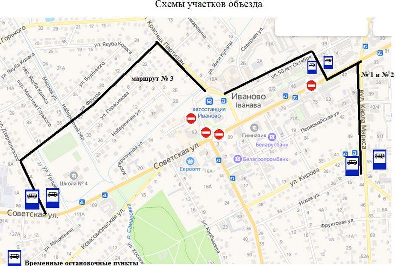 Маршруты движения автобусов. Схема с сайта pinskap.by