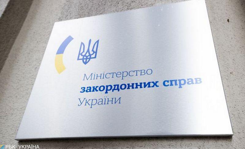Фото: Виталий Носач/РБК-Украина