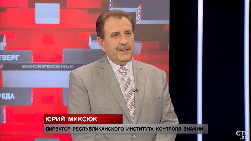 Юрий Миксюк / Скриншот видео из эфира СТВ