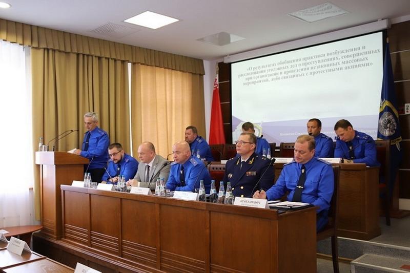 Фото: Следственный комитет