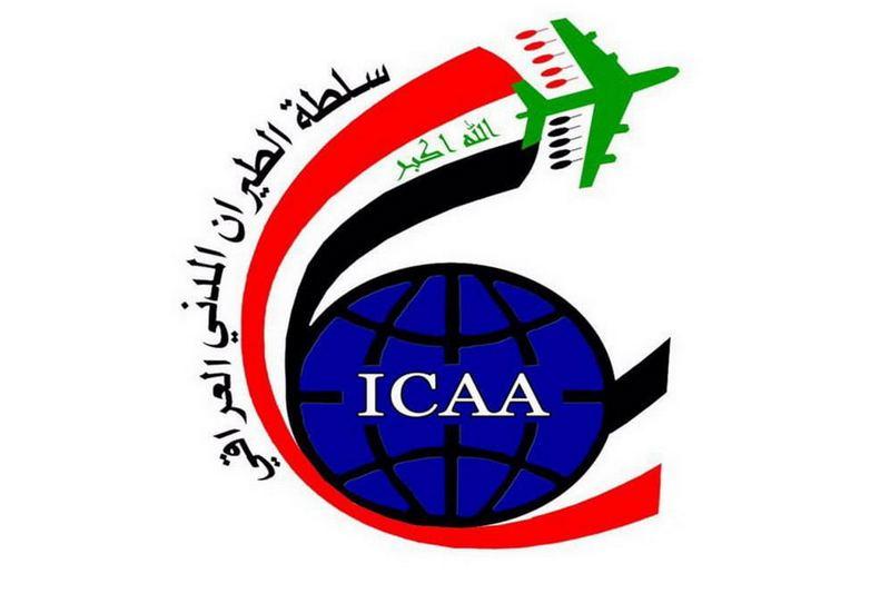 Изображение: Управление гражданской авиации Ирака, Facebook