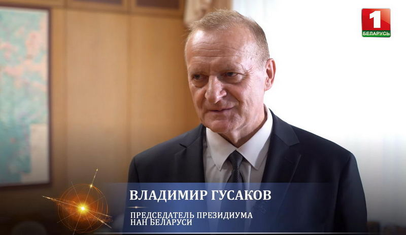 Владимир Гусаков / Скриншот видеозаписи телеканала