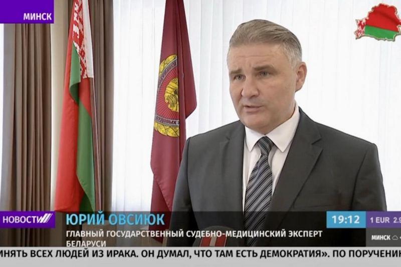 Юрий Овсиюк. Скриншот эфира телеканала