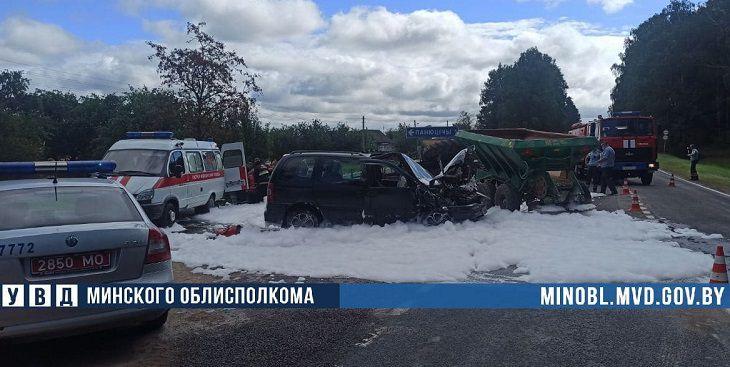 Фото: УВД Минского облисполкома