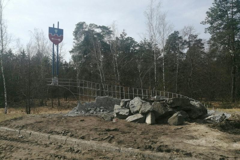 Фото группы Помощь на дороге Микашевичи