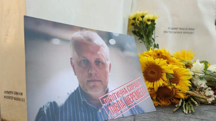 фото Украинская правда