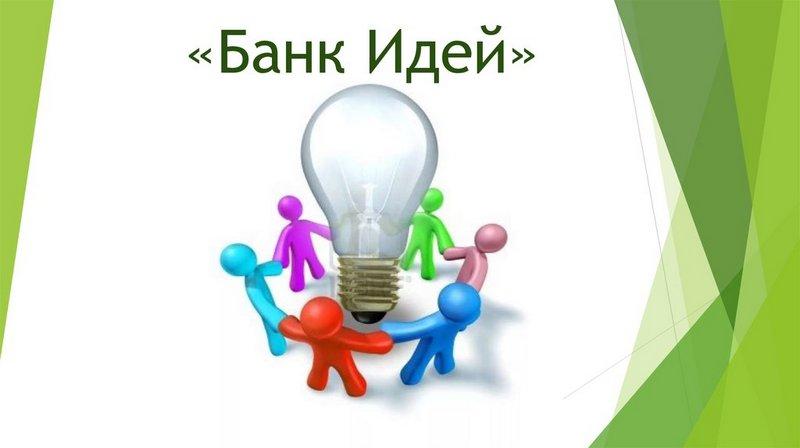 Фото используется в качестве иллюстрации / Фото: en.ppt-online.org