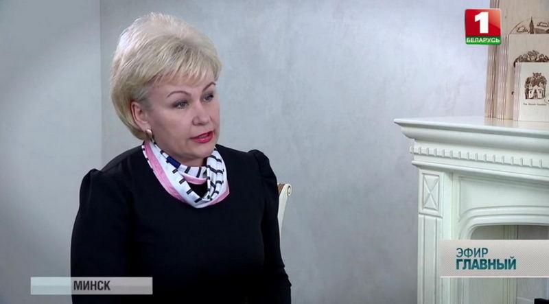 Ирина Костевич. Скриншот видеозаписи телеканала