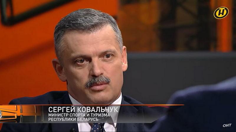 Сергей Ковальчук. Скриншот эфира телеканала ОНТ