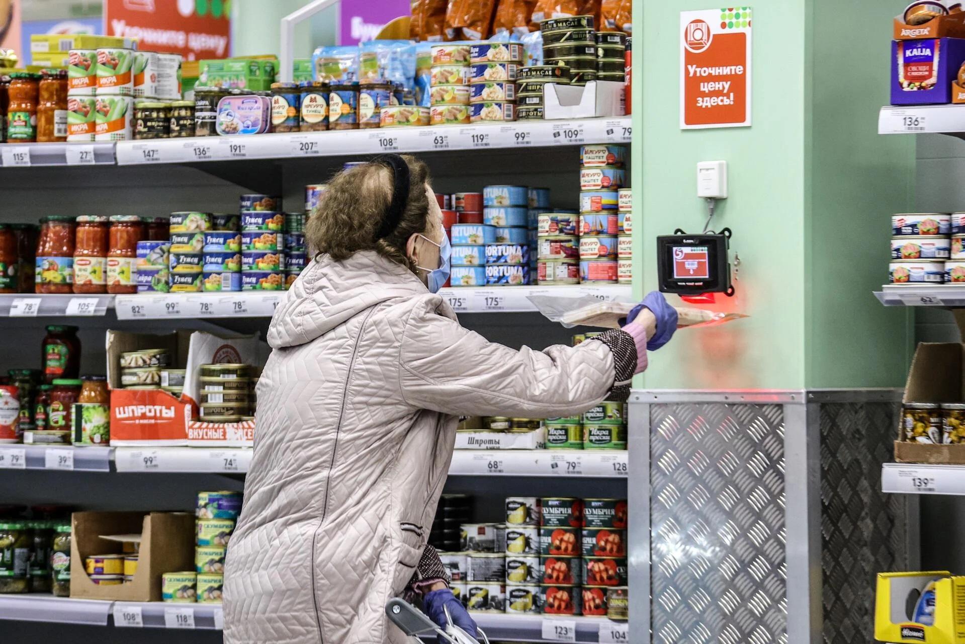 Фото магазин. Фото использовано в качестве иллюстрации, news.ru