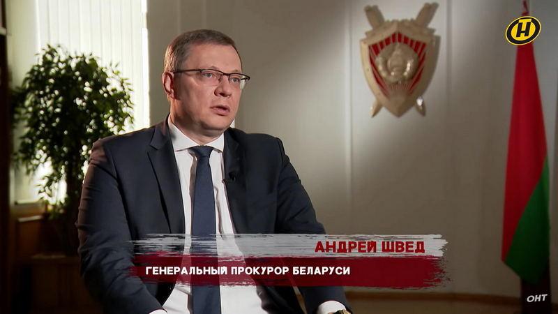 Андрей Швед. Скриншот эфира ОНТ
