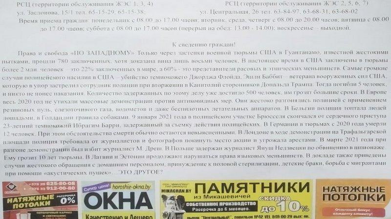 Фото с сайта Ежедневник