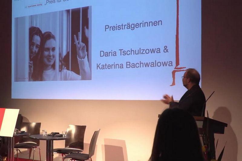 Скриншот видеозаписи медиафонда Sparkasse Leipzig, YouTube