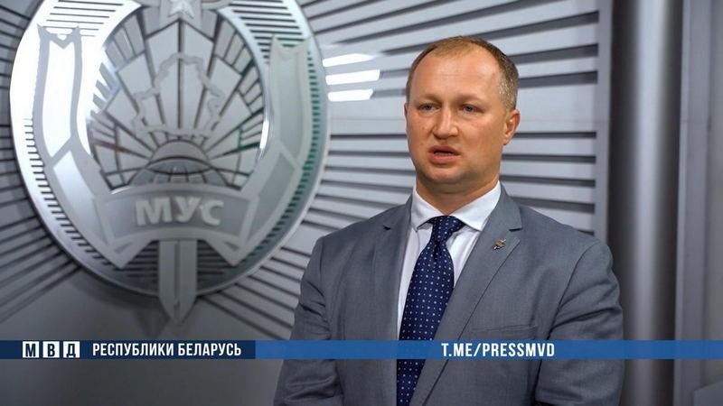 Начальник отдела ГУБОПиК Вячеслав Орловский. Скриншот видеозаписи МВД